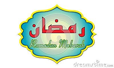Ramadan Mubarak Circular