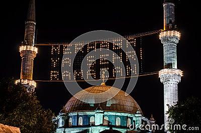 Ramadan night VII Editorial Stock Photo