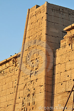 Rameses III Temple