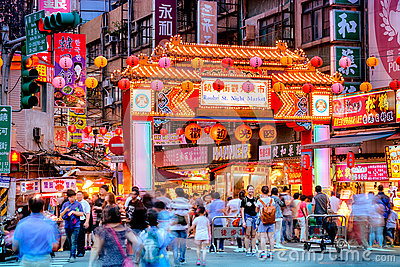 Raohe Street Night Market, Taipei - Taiwan