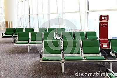 Área de espera no aeroporto internacional de Hong Kong