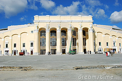 Reconstruction of Central Stadium, Yekaterinburg Editorial Stock Photo