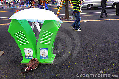 Recycle bin in Expo2010 Shanghai China Editorial Stock Photo
