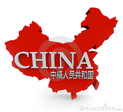 Red 3D China Map Mandarin Characters Translation