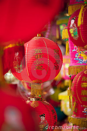 Red Asian Paper Lanterns
