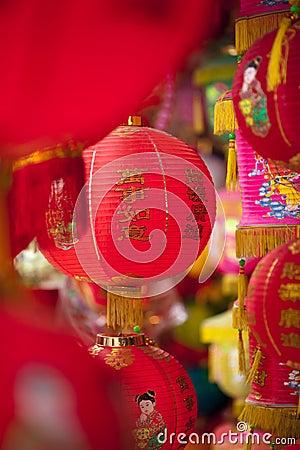 Red Asian Paper Lanterns