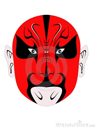 Red Chinese Devil Mask...