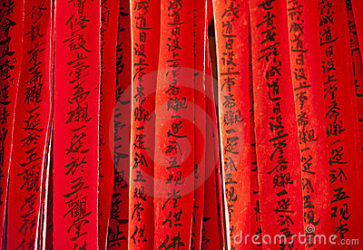 Red chinese prayers