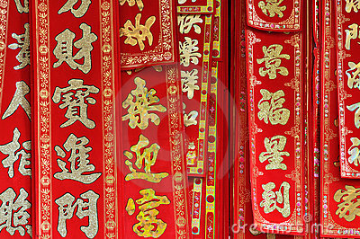 Red couplet with good wishes in Chinese new year