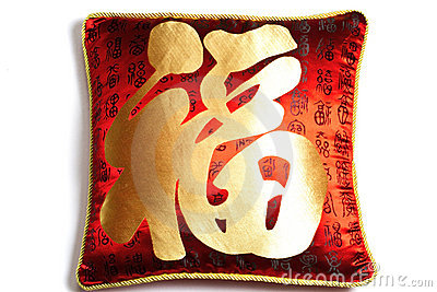 Red cushion with Chinese characters
