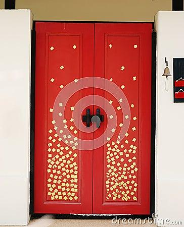 Free Red Door Stock Photos - 5064563