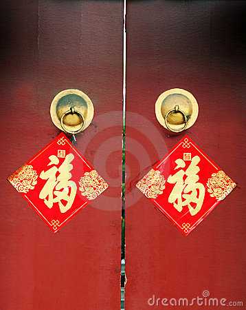 Free Red Doors To A Temple Royalty Free Stock Photo - 1979515