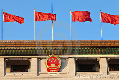 Red flag and Chinese national emblem, Beijing