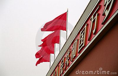 Red flags on the Tian An Men