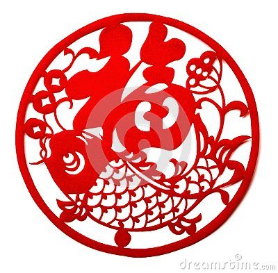 Free Red Flat Paper-cut On White As A Symbol Of Chinese New Year Royalty Free Stock Photo - 107179565