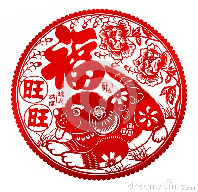 Free Red Flat Paper-cut On White As A Symbol Of Chinese New Year Of T Stock Photo - 107179810