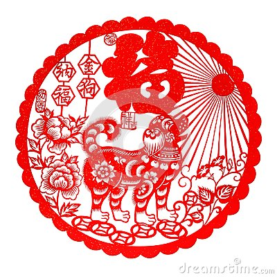 Free Red Flat Paper-cut On White As A Symbol Of Chinese New Year Of The Dog 2018 Stock Photos - 106639203