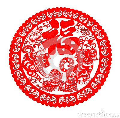 Free Red Flat Paper-cut On White As A Symbol Of Chinese New Year Of The Dog 2018 Royalty Free Stock Image - 106683926