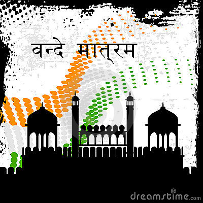 Red fort silhouette and text Vandematram.