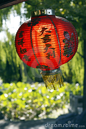 Red Lantern Stock Image - Image: 6660531