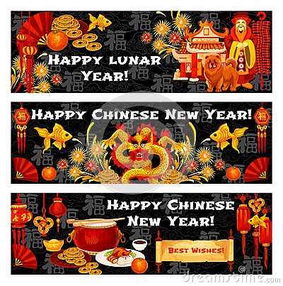 Free Red Lantern And Dragon Banner For Chinese New Year Stock Photography - 106931642