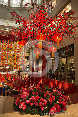 Red Lantern decoration Editorial Stock Photo