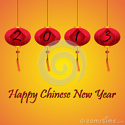 Red Lanterns and Happy New Year Text