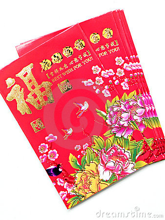 Free Red Packets, Lunar New Year Royalty Free Stock Image - 7052756