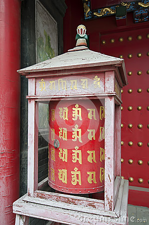 Red prayer wheel