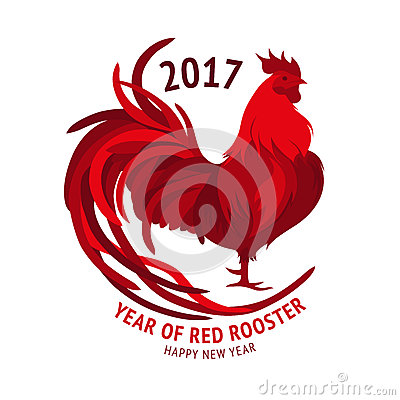 Red rooster. Happy Chinese new year 2017. Vector Vector Illustration