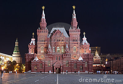 Red Square. Historical Museum.