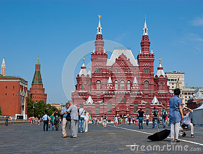 The Red Square Editorial Stock Photo