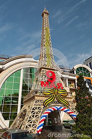 Free Reduced Copy Of Eiffel Tower In Front Of Shops In Almaty Stock Photo - 45254830