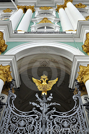 Relief and gates with eagle at Winter Palace