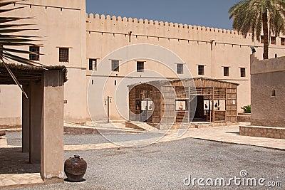 Remparts de Nizwah