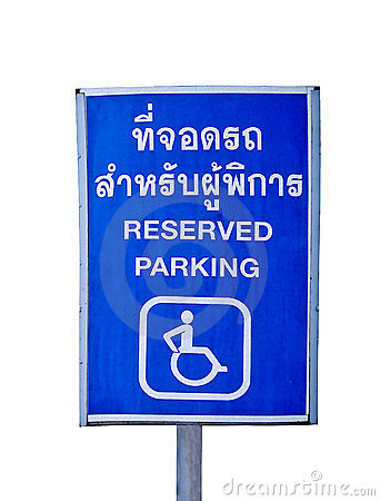 The Reserved car park for handicapped