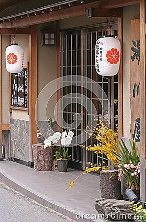 Free Restaurant Stock Photography - 4638302