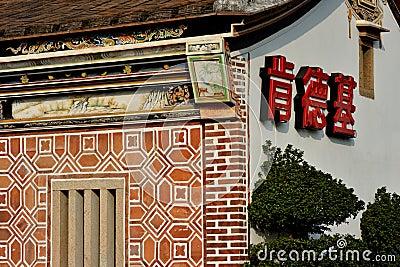 Restaurant américain de KFC de prêt-à-manger dans l architecture chinoise Photographie éditorial