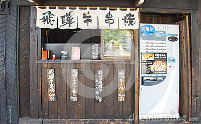 Restaurant in Takayama, Japan Editorial Image