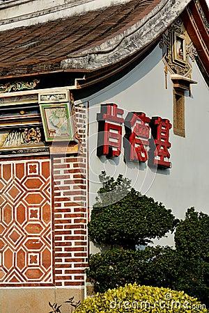 Restaurante de los alimentos de preparación rápida de KFC en chino Foto de archivo editorial