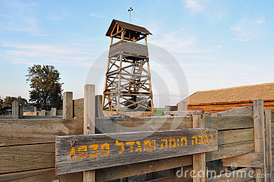 Restore Wall and Tower of Kibbutz Negba