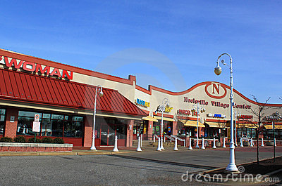 Retail Stores in Shopping Plaza Editorial Image