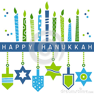 Retro Happy Hanukkah Card [5]