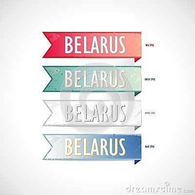 Ribbon set strips Belarus in retro style