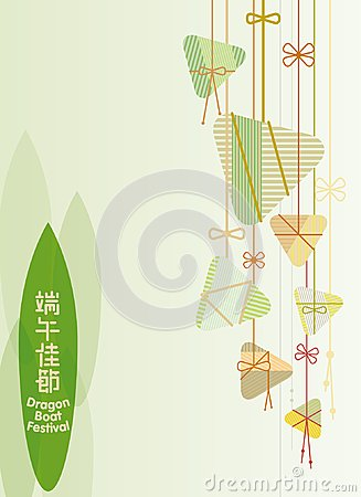 Free Rice Dumplings Background Graphic Design For The Dragon Boat Festival Royalty Free Stock Image - 117118526