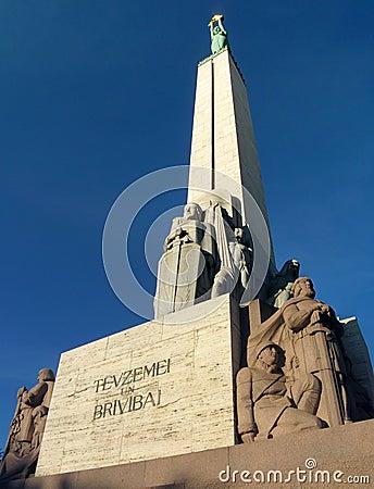 Riga monument