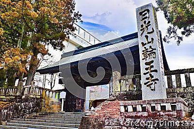 Rinnoji Temple Editorial Stock Photo