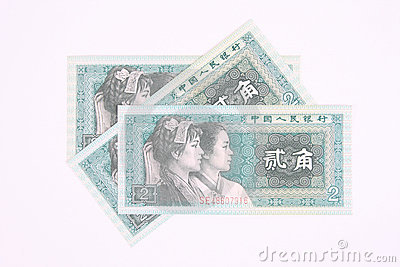 Rmb 0.2 yuan