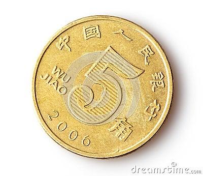 RMB coins