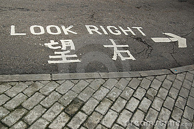 Road markings on a street in Hong Kong